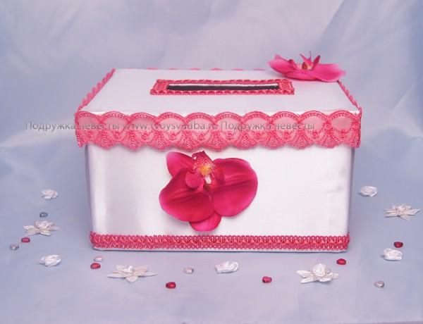 Коробка для денег на свадьбу из коробки