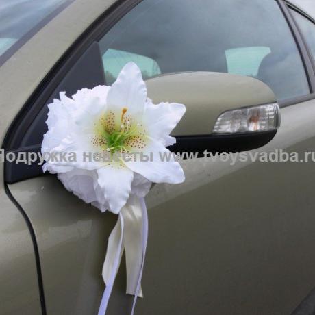 """Бант из лилий для декора свадебного автомобиля купить в свадебном салоне """"Подружка Невесты"""""""